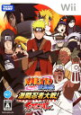 NARUTO−ナルト− 疾風伝 激闘忍者大戦!SPECIALソフト:Wiiソフト/マンガアニメ・ゲーム
