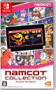 【中古】ナムコットコレクションソフト:ニンテンドーSwitchソフト/その他・ゲーム