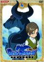 【中古】4.BLUE DRAGON 【DVD】/根本圭子DVD/男の子