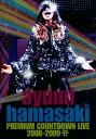 【中古】ayumi hamasaki PREMIUM…LIVE 2008-2009A 【DVD】/浜崎あゆみDVD/映像その他音楽