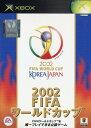 【中古】2002 FIFA ワールドカップソフト:Xboxソフト/スポーツ・ゲーム