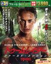 【中古】トゥームレイダー ファースト ミッション BD DVDセット 【ブルーレイ】/アリシア ヴィキャンデルブルーレイ/洋画アクション