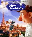 【中古】レミーのおいしいレストラン/パットン・オズワルトブルーレイ/海外アニメ・定番スタジオ