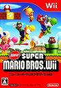 【中古】New スーパーマリオブラザーズWiiソフト:Wiiソフト/任天堂キャラクター・ゲーム