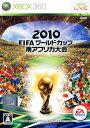 【中古】2010 FIFA ワールドカップ 南アフリカ大会