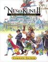 【中古】二ノ国2 レヴァナントキングダム COMPLETE EDITION (限定版)ソフト:プレイステーション4ソフト/ロールプレイング ゲーム