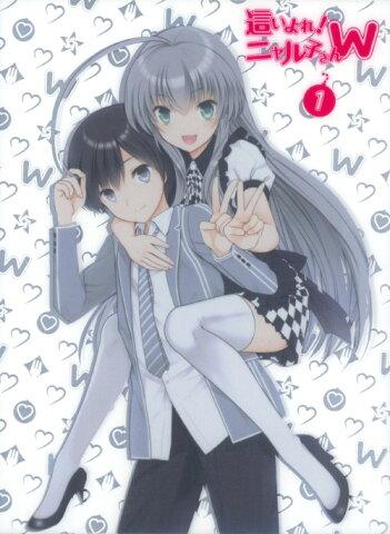 【中古】這いよれ!ニャル子さんW 1 <初回限定版>/阿澄佳奈ブルーレイ/OVA