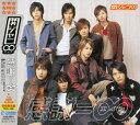 【中古】感謝=8(カンシャニエイト)(初回限定盤)/関ジャニ∞...