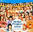 【中古】Hello! Project 2003 夏〜よっしゃ!ビックリサマー!!/モーニング娘。DVD/映像その他音楽