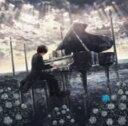 【中古】V.I.P(Marasy plays Vocaloid Instrumental on Piano)/marasyCDアルバム/邦楽