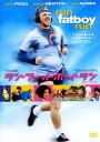 【中古】ラン・ファットボーイ・ラン 走れメタボ 特別版 【DVD】/サイモン・ペッグDVD/洋画青春・スポーツ