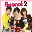 【中古】Buono!2/Buono!CDアルバム/邦楽