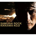 【中古】SAMURAI ROCK(初回限定盤)(DVD付)/吉川晃司CDシングル/邦楽