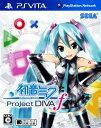 【中古】初音ミク −Project DIVA− fソフト:PSVitaソフト/リズムアクション ゲーム