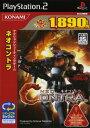 【中古】ネオコントラ コナミ殿堂セレクションソフト:プレイステーション2ソフト/アクション・ゲーム