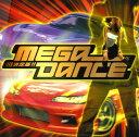 Techno, Remix, House - 【中古】決定版!!MEGA DANCE/オムニバスCDアルバム/洋楽クラブ/テクノ