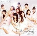 【中古】The Best! 〜Updated モーニング娘。〜(初回限定盤)/モーニング娘。CDアルバム/邦楽