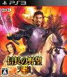 【中古】信長の野望 天道ソフト:プレイステーション3ソフト/シミュレーション・ゲーム