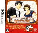 のだめカンタービレソフト:ニンテンドーDSソフト/マンガアニメ・ゲーム