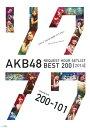 【中古】AKB48 リクエストアワーセットリストベ…2014(200-101)BOX 【ブルーレイ】/AKB48ブルーレイ/映像その他音楽