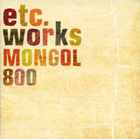【中古】etc works/MONGOL800CDアルバム/邦楽