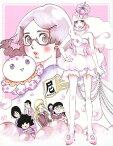 【中古】海月姫 第1巻 <初回限定生産版>/花澤香菜ブルーレイ/女の子