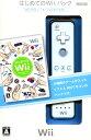 【中古】はじめてのWii (同梱版)ソフト:Wiiソフト/アクション・ゲーム