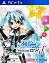 【中古】初音ミク −Project DIVA− f お買い得版ソフト:PSVitaソフト/リズムアクション ゲーム