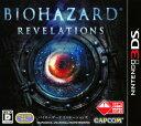 【中古】バイオハザード リベレーションズソフト:ニンテンドー3DSソフト/アクション・ゲーム