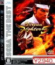【中古】Virtua Fighter5 SEGA THE BESTソフト:プレイステーション3ソフト/アクション・ゲーム
