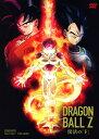 【中古】ドラゴンボールZ 復活の「F」(劇) 【DVD】/野...
