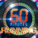 【中古】60 MINITUES RUNNING/オムニバスCDアルバム/イージーリスニング