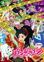【中古】パンチライン (限定版)ソフト:プレイステーション4ソフト/マンガアニメ・ゲーム