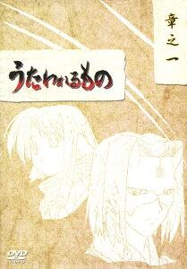 【中古】1.うたわれるもの BOX 【DVD】/小山力也DVD/OVA
