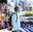【中古】今日の詩/ファンキー加藤CDアルバム/邦楽