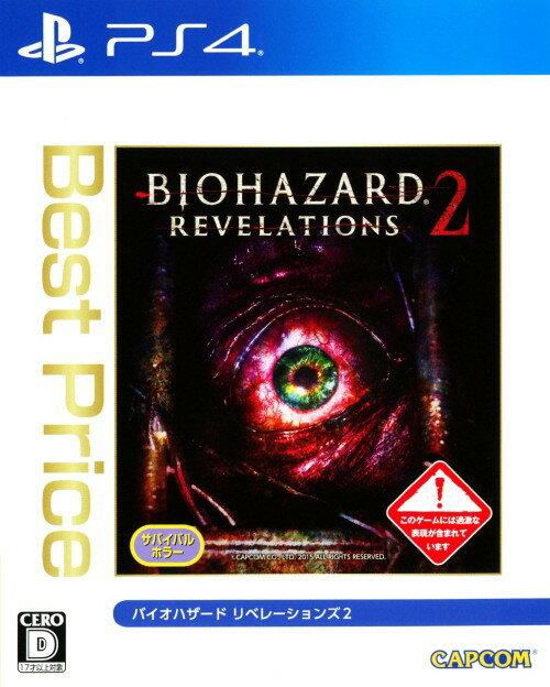 中古バイオハザードリベレーションズ2BestPriceソフト:プレイステーション4ソフト/アクション