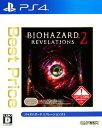 【中古】バイオハザード リベレーションズ2 Best Priceソフト:プレイステーション4ソフト/アクション・ゲーム