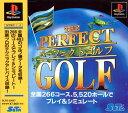 【中古】パーフェクトゴルフソフト:プレイステーションソフト/スポーツ・ゲーム