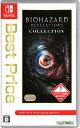 【中古】バイオハザード リベレーションズ コレクション Best Priceソフト:ニンテンドーSwitchソフト/アクション・ゲーム