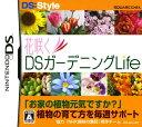【中古】花咲くDSガーデニングLifeソフト:ニンテンドーDSソフト/脳トレ学習 ゲーム