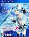 【中古】初音ミク −Project DIVA− Xソフト:PSVitaソフト/リズムアクション ゲーム