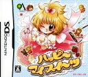 【中古】ハッピーマイスイーツソフト:ニンテンドーDSソフト/アドベンチャー・ゲーム