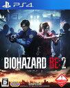 【中古】BIOHAZARD RE:2ソフト:プレイステーション4ソフト/アクション・ゲーム