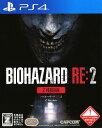 BIOHAZARD RE:2 Z Versionソフト:プレイステーション4ソフト/アクション・ゲーム