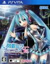 【中古】初音ミク -Project DIVA- F 2nd お買い得版ソフト:PSVitaソフト/リズムアクション・ゲーム