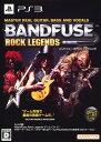 【中古】BandFuse: Rock Legendsソフト:プレイステーション3ソフト/リズムアクション・ゲーム