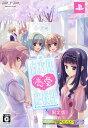【中古】白衣性恋愛症候群 (限定版)ソフト:PSPソフト/恋愛青春・ゲーム