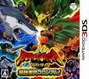 ビーストサーガ 最強激突コロシアム!ソフト:ニンテンドー3DSソフト/マンガアニメ・ゲーム