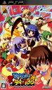 【中古】ひぐらしデイブレイク Portable MEGA EDITIONソフト:PSPソフト/アクション・ゲーム
