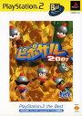 【中古】ピポサル2001 PlayStation2 the ...